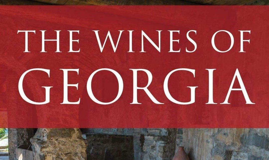 Wines of Georgia by Lisa Granik MW